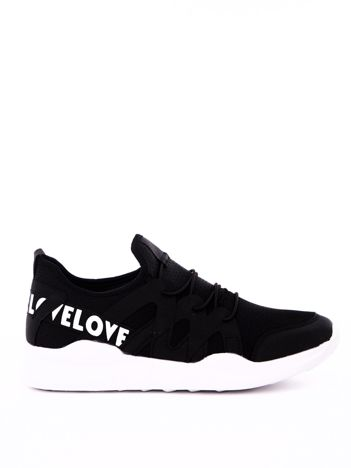 Czarne buty sportowe z transparentnymi szlufkami