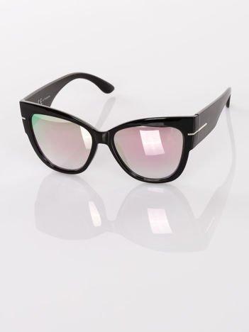 """Duże  eleganckie okulary przeciwsłoneczne """"KOCIE OCZY""""  lustrzanki"""