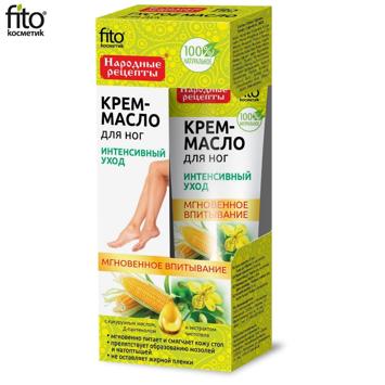 Fitocosmetics Krem-olejek do stóp Intensywna pielęgnacja 45 ml