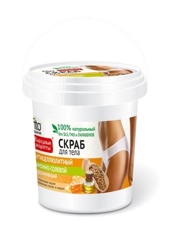 Fitocosmetics Przepisy Ludowe Scrub do ciała cytrynowo - solny antycellulit 155 ml