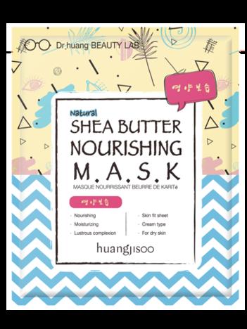 huangjisoo Shea Butter Nourishing Mask Naturalna koreańska odżywcza maska w płachcie 32 g