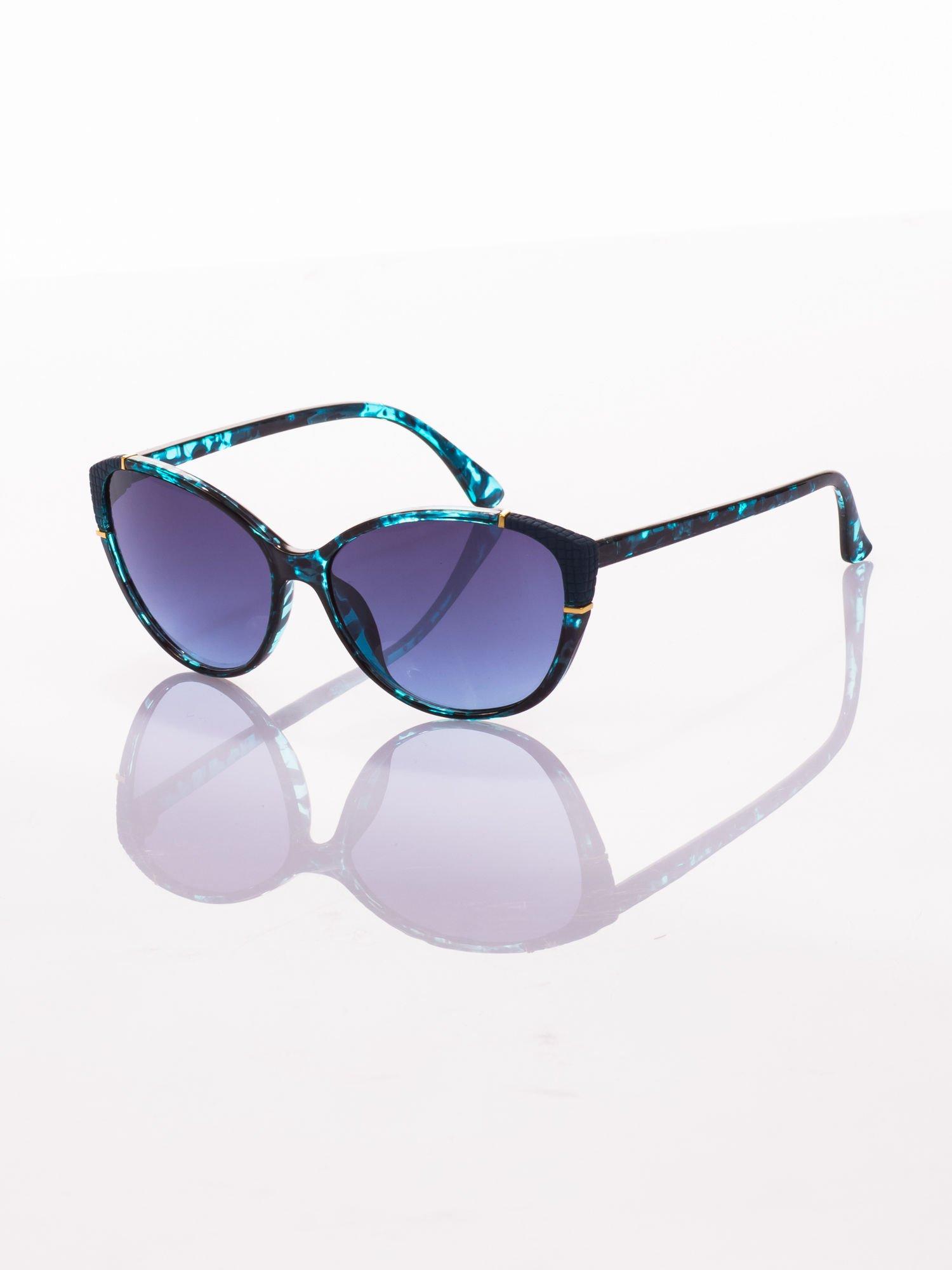 Niebieskie KOCIE OCZY Okulary przeciwsłoneczne                                   zdj.                                  1