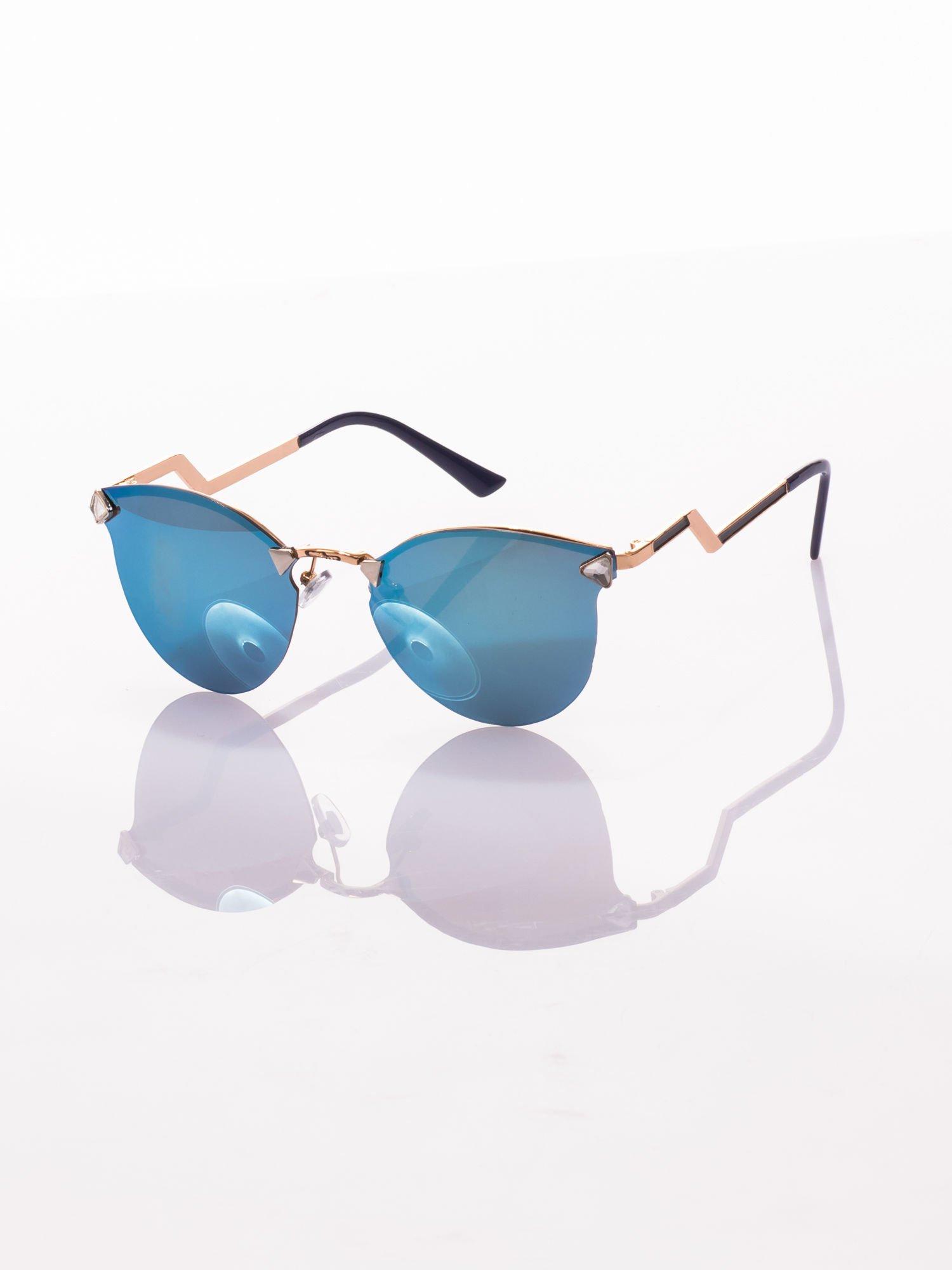 b5556f16b1dba Niebieskie przeciwsłoneczne lustrzanki z