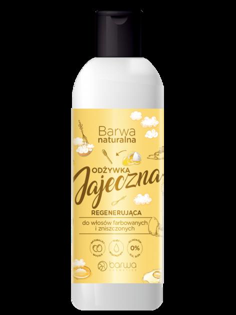 BARWA Naturalna Odżywka do włosów jajeczna regenerująca - włosy farbowane i zniszczone 200 ml