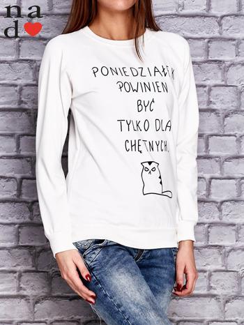 Ecru bluza z napisem PONIEDZIAŁEK POWINIEN BYĆ TYLKO DLA CHĘTNYCH                                  zdj.                                  3