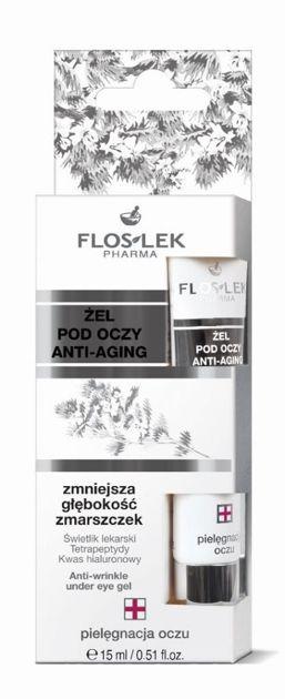 FLOSLEK Żel pod oczy anti-aging / zmniejsza głębokość zmarszczek/ 15 ml