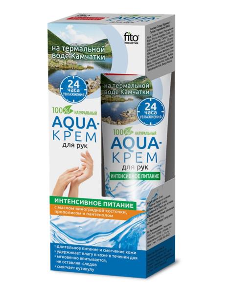 Fitocosmetics Aqua - krem do rąk Intensywne Odżywienie 45 ml