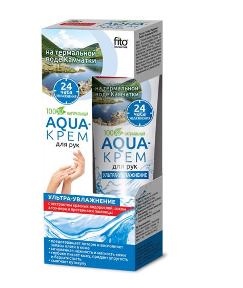 Fitocosmetics Aqua-krem do rąk Ultra Nawilżenie 45 ml