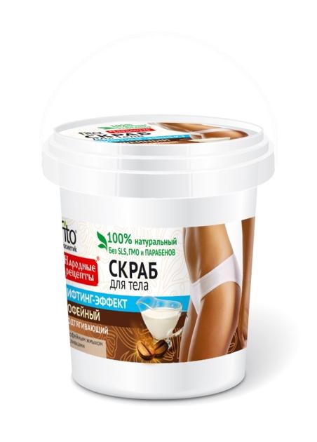 Fitocosmetics Przepisy Ludowe Scrub do ciała kawowy odmładzający 155 ml
