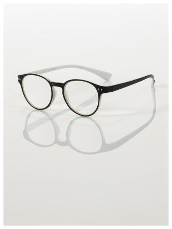 Okulary korekcyjne  +4.0 D dwukolorowe ,do czytania, stylizowane na RAY BAN +GRATIS PLASTIKOWE ETUI I ŚCIERECZKA Z MIKROFIBRY                                  zdj.                                  1