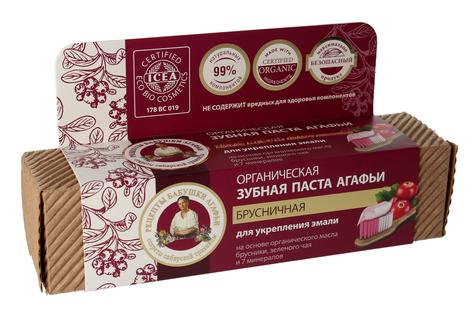 Receptury Babci Agafii Pasta do zębów organiczna wzmacniająca szkliwo Borówkowa 75 ml