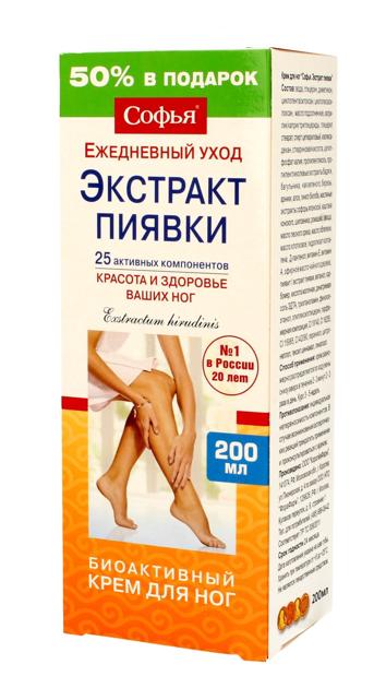 """SOFIA Krem do nóg na żylaki z ekstraktem z pijawki lekarskiej  200ml"""""""