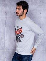 Szara bluza męska z tekstowym printem i ściągaczami                                  zdj.                                  3